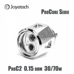 ProC2 0.15ohm DL -