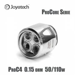 ProC4 0.15ohm DL -